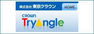 株式会社東京クラウン